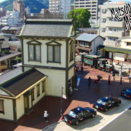 Matsuyama Trams and Botchan Train