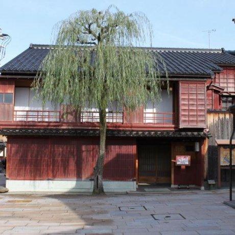 카나자와 히가시 차야 게이샤 구역