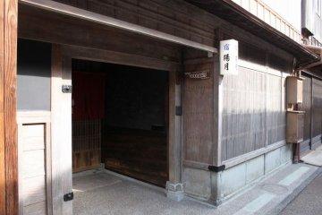 히가시 오차야의 중앙 도로에 위치하고 있는 민슈쿠 유게쓰
