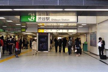 <p>The Hachiko Exit at Shibuya Station</p>