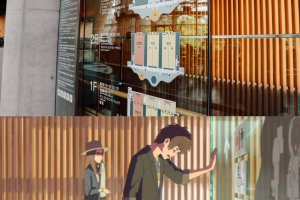 Real-life Locations of Your Name Part 1