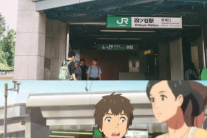 Your Name: Real-Life Locations in Tokyo