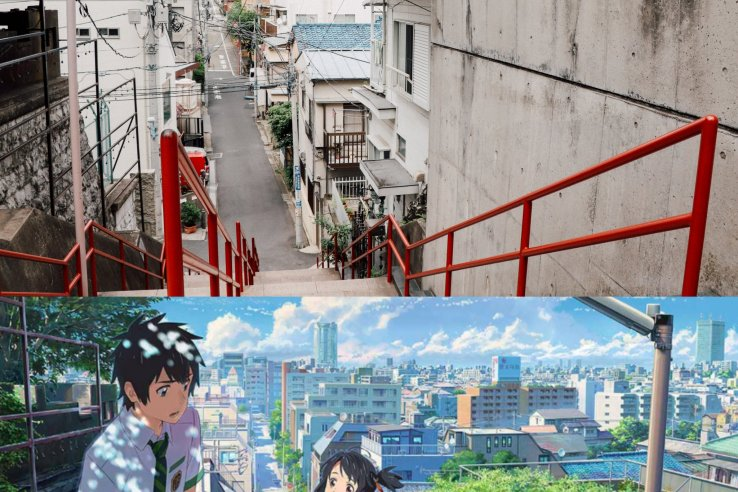 Real Life Locations Of Your Name Part 1 Tokyo Japan Travel