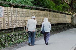 ระหว่างทางเพื่อไปยัง Yakuo-in Temple