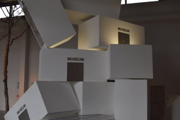 The museum has many examples of modern art