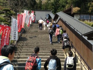 You are immediately greeted by stairs. Get used to seeing a lot of stairs on this journey.