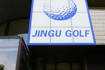 Welcome to golfing in Jingu!