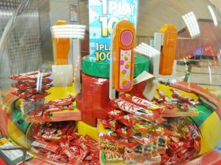 Plenty of things to win from the arcade machines