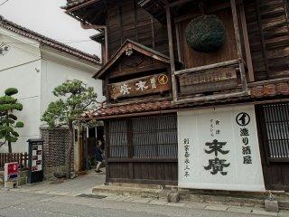 The Suehiro Sake Brewery