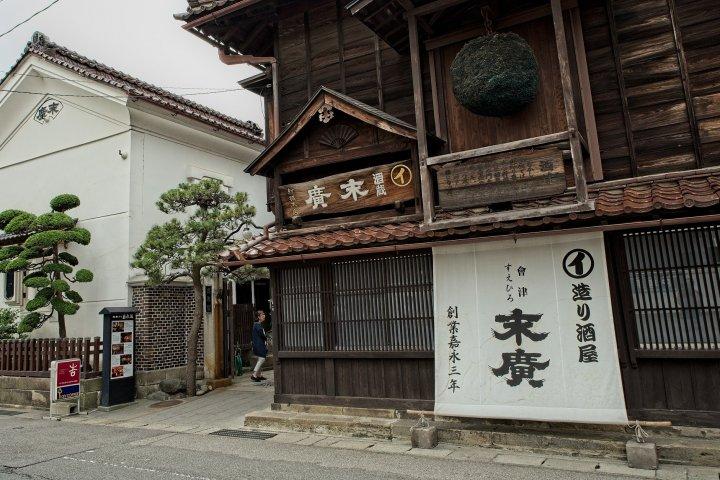 Nhà máy rượu sake Suehiro
