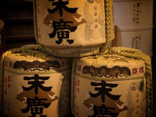 Old sake containers