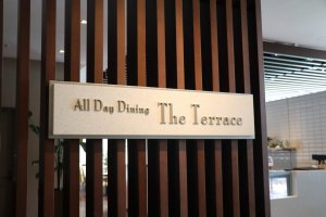 Entrance to The Terrace, Nippondaira Hotel's all day dining.
