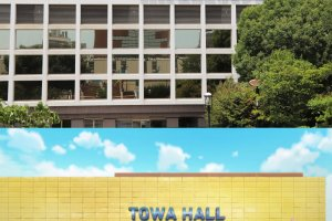 Towa Hall is where Kousei meets Kaori for the first time.