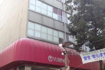 Yurindo's entrance