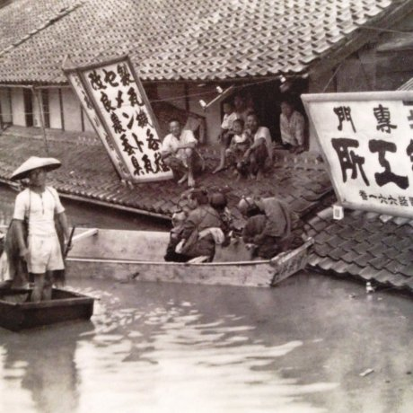 Bảo tàng Chisui