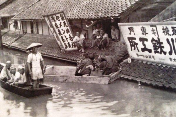 The great flood of Fukuchiyama
