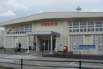 <p>요나구니공항</p>