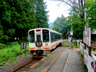 Tonohetsuri Station platform