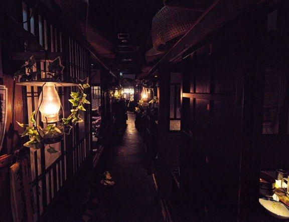 Kiritanpoya Restaurant