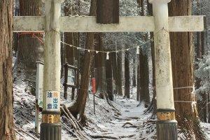 1st Torii, Mitsumine Shrine