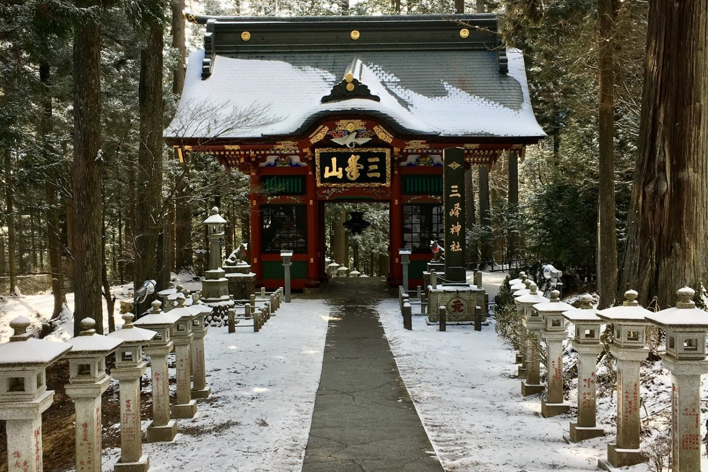 Zuishinmon, Mitsumine Shrine
