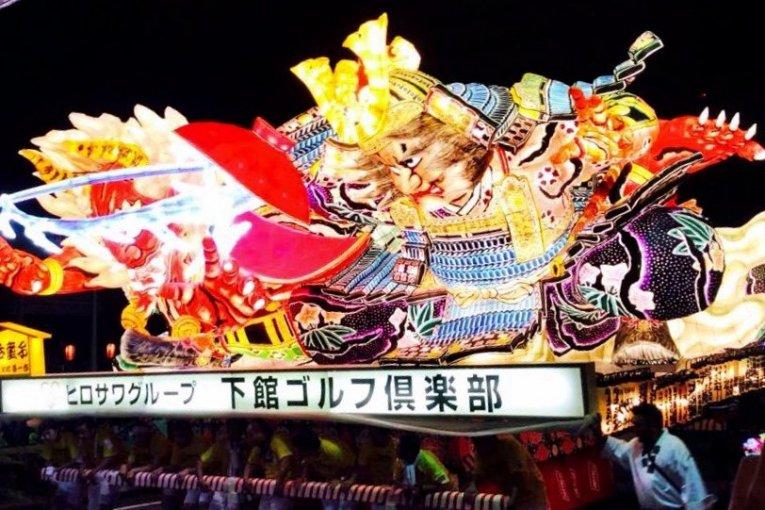 Matsuri Tsukuba