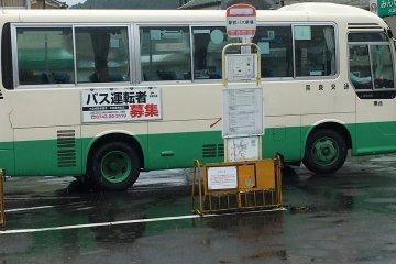 Nara Bus