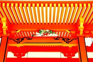 Close-up of Misogiden Shrine