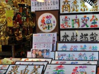Chữ thư pháp Trung Quốc tuyệt đẹp mà bạn có thể viết cho chính mình