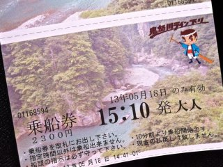 Kinugawa River Boat souvenir ticket. Adults=2,500 yen (Group rate for 30 passengers or more is 2,300yen). Children=1,100 yen. Advance bookings required. Tel 0288-77-0531.
