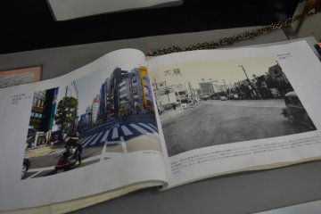 This book display shows the difference between the Shibuya of then and now.