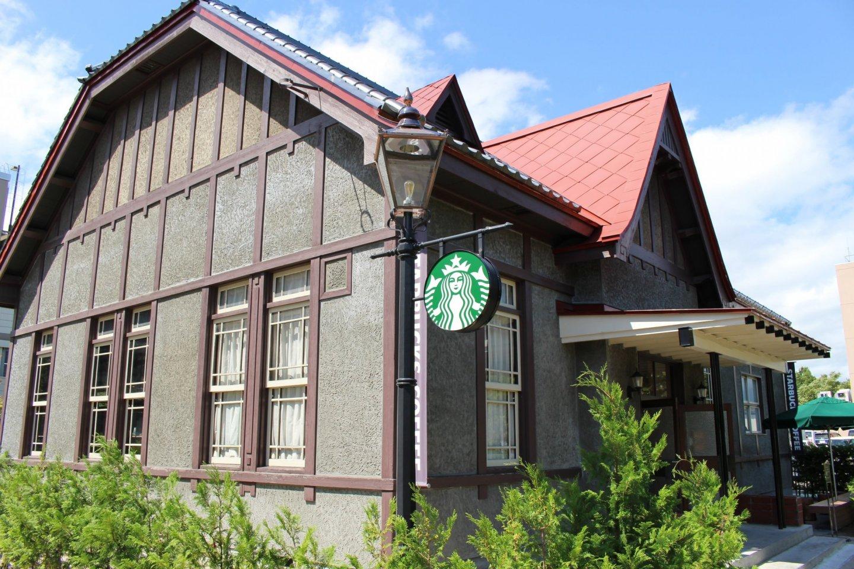 Старбакс в Хиросаки