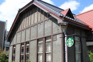 10 Unique Starbucks in Japan