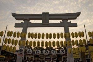 Hiroshima Gokoku-jinja is festooned with lanterns