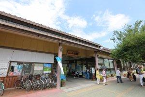 Trạm Obuse