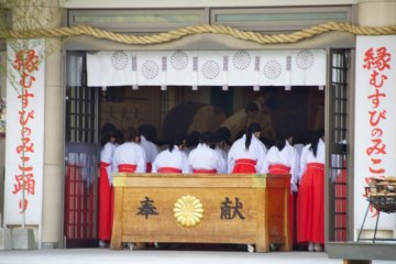 Things begin with a ceremony in the main shrine building