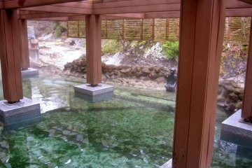 Kappa no Yu Hot Springs