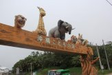 Окинавский зоопарк