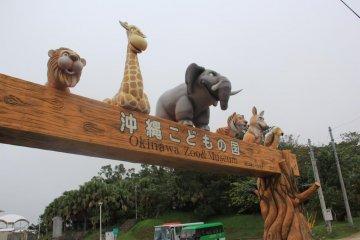 Le Zoo d'Okinawa