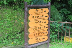 There are 194 species at the Okinawa Zoo