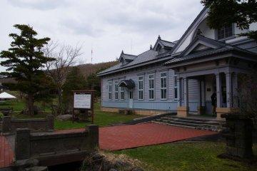 Правительственные административные офисы