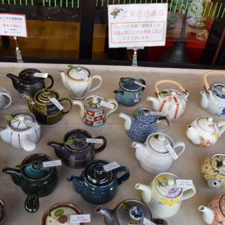 ร้านขายชา Osadaen Honten