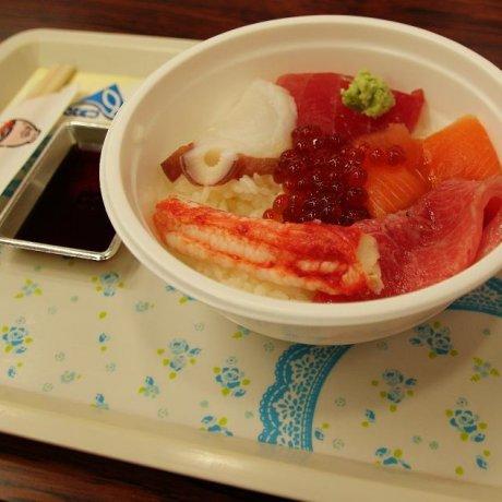 Món cơm Katte Don ở Chợ Washo vùng Kuroshio