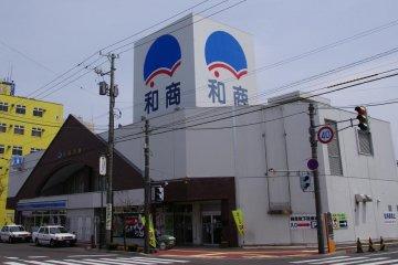 Washo Fish Market in Kushiro, Hokkaido