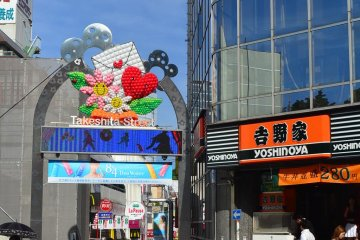 Exit one brings visitors to Takeshita Street
