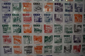 Stamps that you have to collect around Tokyo