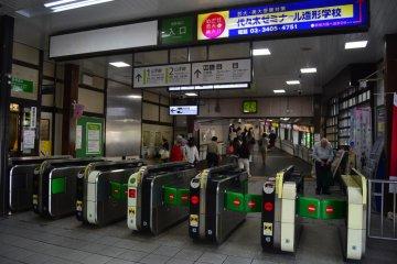 Main entrance gate to the platform