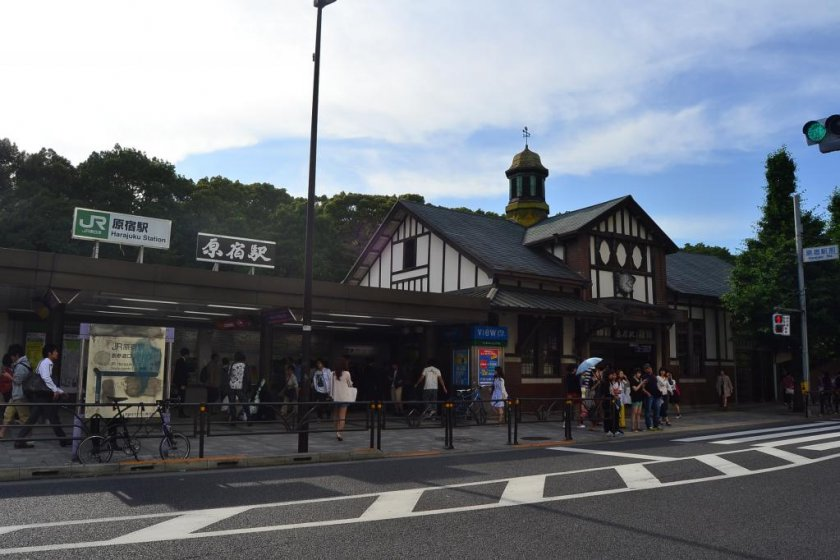 Classic building of Harajuku Station