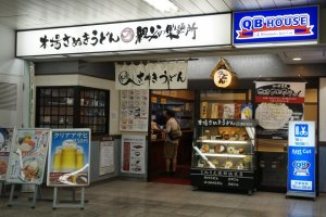 An udon restaurant and a 10-minute barber shop reside in the station