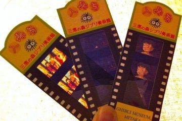 <p>Сувенирные билеты-киноплёнки, которые вы получаете в обмен на ваши билеты, купленные в Лоусон. Они также будут вашими билетами при просмотре короткого анимационного фильма</p>